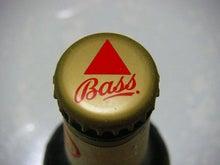 下戸でも美味しく飲めるビールはあるのか?-バス ペールエール 栓