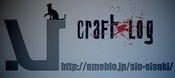 $【V Craft Log】-blogバナー