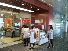 コロットKorot(原宿・上野・根津のクレープ菓子店)代表のブログ-SBSH1675.JPG