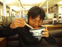荻野琢真オフィシャルブログ Powered by Ameba-CA3H0799.jpg