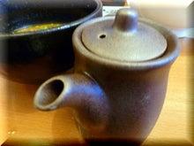 ボーイン☆ボーショク from 札幌-スープ割