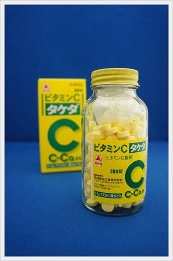 C タケダ ビタミン 武田薬品工業