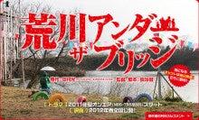 スマイル例会委員会のスマイルブログ(^▽^)
