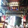 夜のヨコハマ中華街の画像