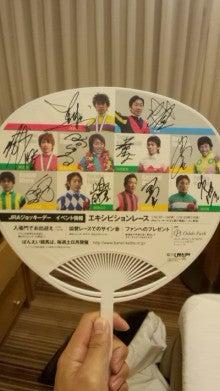 藤岡佑介 オフィシャルブログ 「馬に願いを」 Powered by Ameba-110823_094152901.jpg