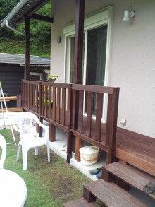 大松建設株式会社のブログ