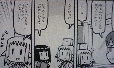 ひらめきはつめちゃん 2巻 (大...
