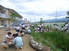 総合建設業SEKIGUCHIのスタッフ日記