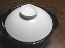 ようきな陶器