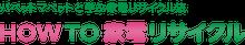 $パペットマペット オフィシャルブログ 「ビバ!うしがえる」 Powered by Ameba