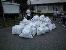 $神奈川県秦野市の自動車整備屋のブログです。-CA3A0003001.JPG