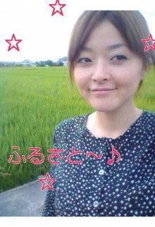 ☆ハーー!☆ | 秋山実希オフィシ...