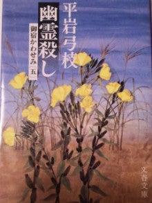 本の虫ともこのブログ-110819_2253~02.jpg