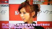 テレビで島田さんに関しては発言するほしのさん
