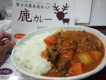 Tropityle(トロピタイル)-kosenso