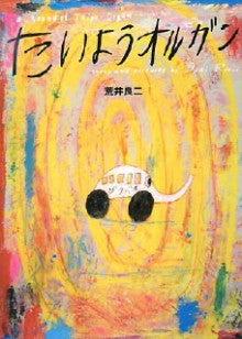* sweet little hands * 多賀城市 ベビーマッサージ&絵本&ママサークル-ファイル00350001.jpg