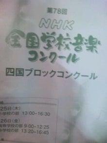 hiromin4477さんのブログ-110825_1625~01.jpg