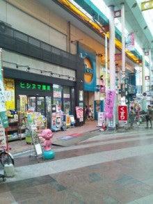 栃木県宇都宮市オリオン通りにあるヒシヌマ薬局の三代目の修業日記