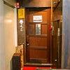 焚火家 渋谷店/500円ワンコインランチ!ビビンバセット!!の画像