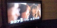 秋山実希オフィシャルブログ『MIKI JAM』powered by アメブロ-20110824211321.jpg