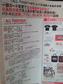 小島聡 オフィシャルブログ  『コジログ』 powered by ameba-NEC_2986.jpg