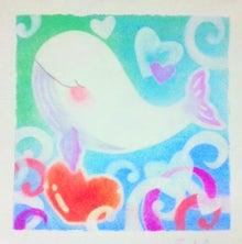 $☆ Carpe Diem ☆ 夢を叶える パステルアート ☆-宿題② クジラさん