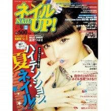 Bijoux Nail salon&school  ★サロンブログ★