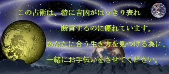 -宇宙画像タイトル