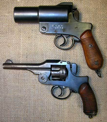 $なにこれ名銃&珍銃百科