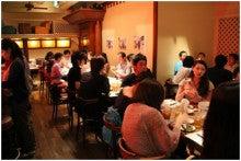 東北を緩やかに長期的に応援する会(仮)のブログ