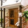 ワイン食堂 がっと 渋谷円山町店/ワインバー?食堂?ランチから営業中!の画像