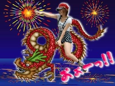 PIGMYANオフィシャルブログ「わくわくピグミャンランド」Powered by Ameba-11