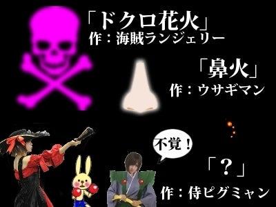 PIGMYANオフィシャルブログ「わくわくピグミャンランド」Powered by Ameba-3