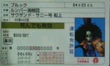 土方隼斗オフィシャルブログ「My Mission」Powered by Ameba-P1030008.jpg