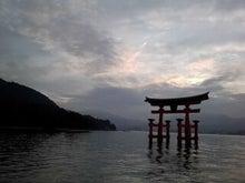 さくらのブログ-Image0007.JPG