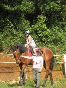 馬を愛する男のブログ Ebosikogen Horse Park-ありがとう