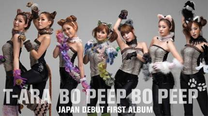 T-ara』の日本語バージョン 「Bo...