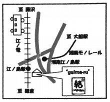 $結 *yuima-ru*-map