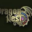 ドラゴンネスト9月後…