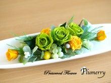 Plumerry(プルメリー)プリザーブドフラワースクール (千葉・浦安校)-テーブル アレンジ