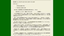 写経屋の覚書-0430A