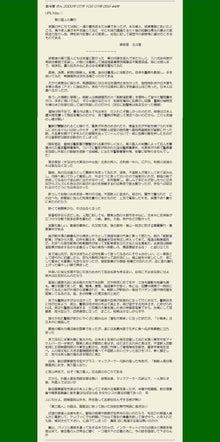 写経屋の覚書-0710B