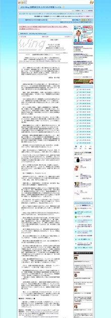 写経屋の覚書-0621B