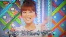 ギリ生き!東京漂流トボトボ日記-P1002873.jpg
