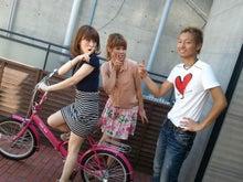 かずみんのHAPPY BLOG-2011-08-27 14.08.45.jpg2011-08-27 14.08.45.jpg