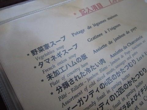吉田桃子 オフィシャルブログ 「吉田桃子のピチピチピーチ」 Powered by Ameba-未設定