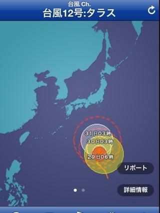 東京発~手ぶらで誰でも1からサーフィン!キィオラ サーフスクール&アドベンチャー ブログ-EC20110828074843.jpeg