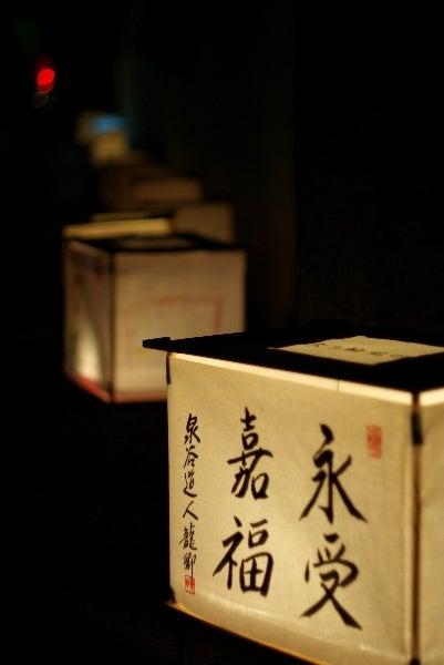 撮るの楽しやマニュアルフォーカス-浄光明寺ぼんぼり祭