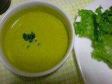 夫婦世界旅行-妻編-冷製カボチャスープ