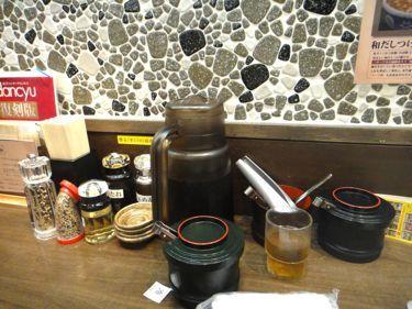 横浜発 驢馬人の美食な日々-TorideRM01